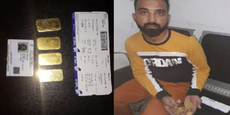 gold-seized-from-guwahati-airport-aprehended-one