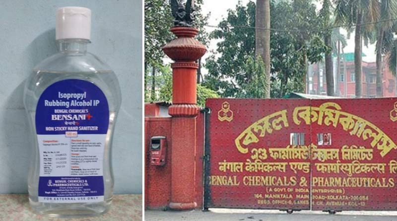 center-announced-privatization-of-bengal-chemicals